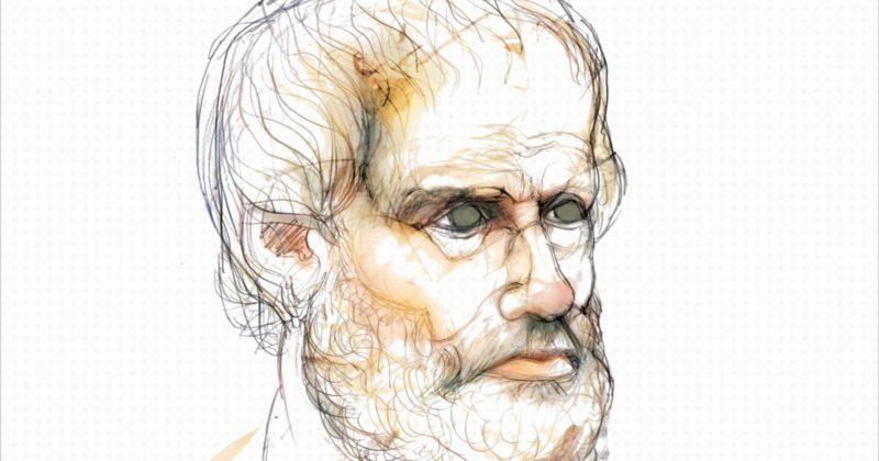 Koza Felsefe Okulu: Felsefe Nedir ve Neden Önemlidir?